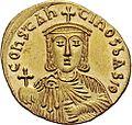 Solidus Irene ConstantineVI (reverse).jpg