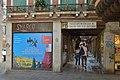Sotoportego e calle de le Acque Venezia.jpg