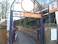 South Tottenham Railway Station - geograph.org.uk - 1766596.jpg