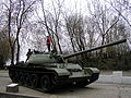 "Soviet tank T-54-55 in the ""35 years - Victory Park"", Kineshma"