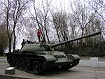 "Soviet tank T-54-55 in the ""35 years - Victory Park"", Kineshma.JPG"