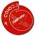Soyuz 3 patch.jpg