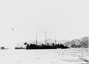 Spanish destroyer Furor - Image: Spanish destroyer at Sao Vicente in April 1898