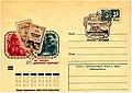 Special cansel of the USSR 1973. Morskoj sbornik 125.jpg