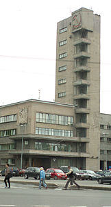 St.Petersburg Russia ugly building.jpg