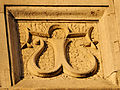 St. John's Cathedral, Warsaw – Relief - 25.jpg