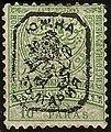 StampEasternRumelia1885Michel23IA.jpg