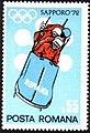 Stamp 1971 Sapporo Bob.jpg