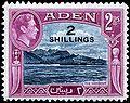 Stamp Aden 1951 2sh.jpg