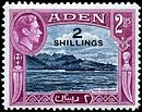 1951 stamp depicting Steamer Point with the outside of the volcanic rim of Crater in the background