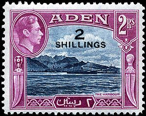 Aden - 1951 stamp depicting Steamer Point with the outside of the volcanic rim of Crater in the background
