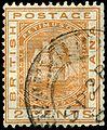 Stamp British Guiana 1882 2c.jpg