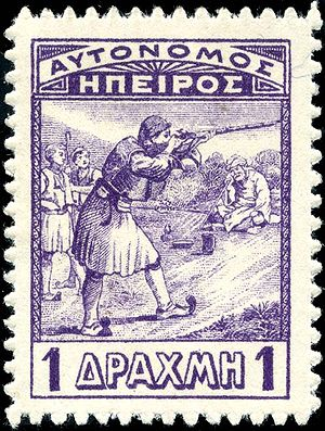 Postage stamps and postal history of Northern Epirus - 1 drachma value of the 1914 Infantryman issue