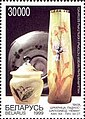 Stamp of Belarus - 1999 - Colnect 278812 - Vase sugar basin tray Glass plant - Neman - 19th 20th cent.jpeg