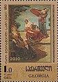 Stamp of Georgia - 2010 - Colnect 293734 - Three women - reproduction of picture of Lado Gudiashvili.jpeg