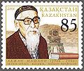 Stamp of Kazakhstan 563.jpg