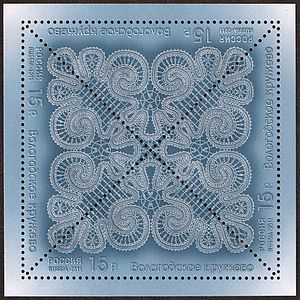 Russian lace - Image: Stamp of Russia 2011 No 1551 Vologda Lace