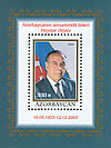 Stamps of Azerbaijan, 2004-684-miniature sheet.jpg