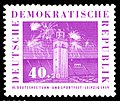 Stamps of Germany (DDR) 1959, MiNr 0711.jpg