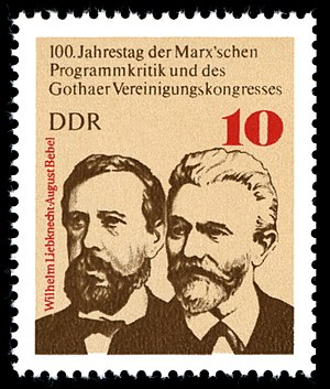 Social Democratic Workers' Party of Germany - Wilhelm Liebknecht and August Bebel commemorative postage stamp, East Germany, 1975