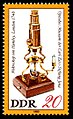 Stamps of Germany (DDR) 1980, MiNr 2534.jpg