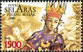 Stamps of Indonesia, 031-04.jpg