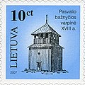 Stamps of Lithuania, 2007-01.jpg
