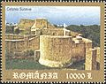 Stamps of Romania, 2004-055.jpg