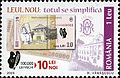 Stamps of Romania, 2005-059.jpg