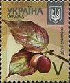 Stamps of Ukraine, 2015-34.jpg