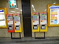 Stanice Můstek, vestibul Můstek, automaty na jízdenky.jpg