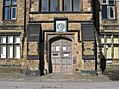 Staveley - Staveley Hall - front entrance.jpg