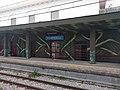Stazione circumvesuviana ponticelli.jpg