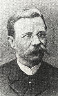 Stefanos Streit 1896.jpg