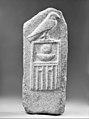 Stela of Raneb MET 171752.jpg