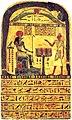 Stelae of Ankh-af-na-khonsu.jpg