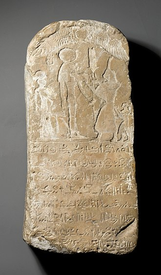 Libu - Image: Stele 67.119 Brooklyn