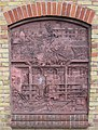 Steven Sykes Sculptured Panel, Brewhouse, Sainsbury's, Drury Lane, Braintree - geograph.org.uk - 1411840.jpg