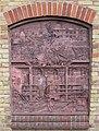 Steven Sykes Sculptured Panel, Brewhouse, Sainsbury's, Drury Lane, Braintree - geograph.org.uk - 1411840.jpg