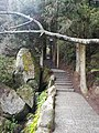 Stone footpath in Mount Heng (Hunan).jpg
