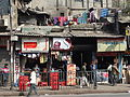 Street Scene - Chowringee District - Kolkata.jpg