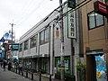 Sumitomo Mitsui Banking Corporation Tsukaguchi Branch.jpg
