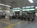 Susukino sta Ticket Gate.jpg