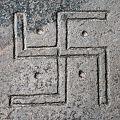 Swastika on stairs of Shigatse monastery Tibet China.jpg