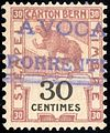 Switzerland Bern 1903 revenue 30c - 62A.jpg