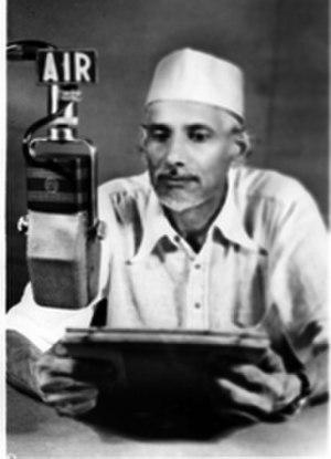 Syed Wajid Ali - Syed Wajid Ali in 1950