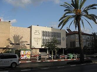 Ramat Gan - Shivtei Yisrael synagogue