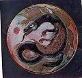 Tóbiás Klára tüzsárkány (487x468) (2).jpg