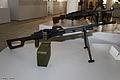 TKB-521 machine gun at Tula State Museum of Weapons.jpg