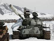 T 55 Afghanistan